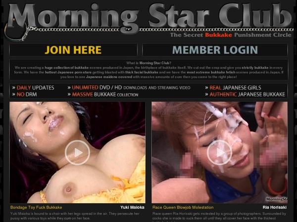 Morningstarclub.com Password Generator